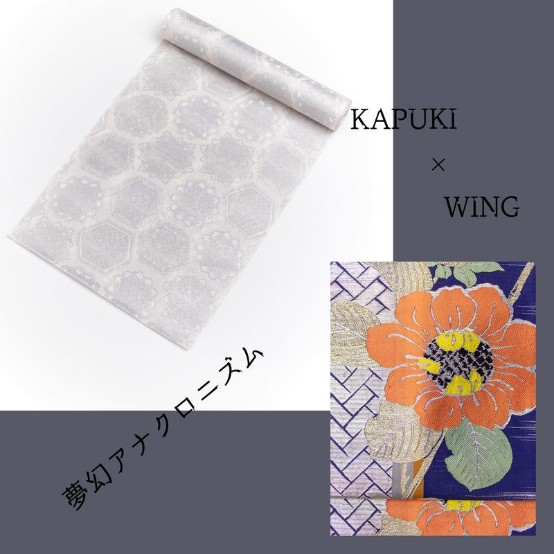 f:id:wing_kimoo:20200514221024j:plain