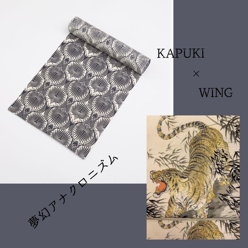 f:id:wing_kimoo:20200514221141j:plain