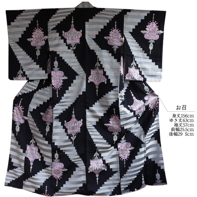 f:id:wing_kimoo:20200908010901j:plain