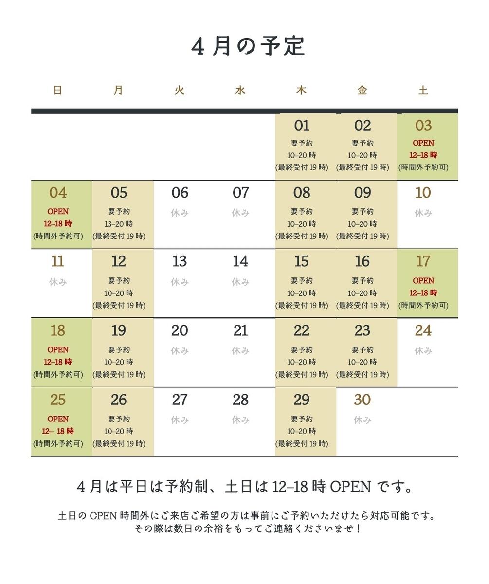 f:id:wing_kimoo:20210326130203j:plain