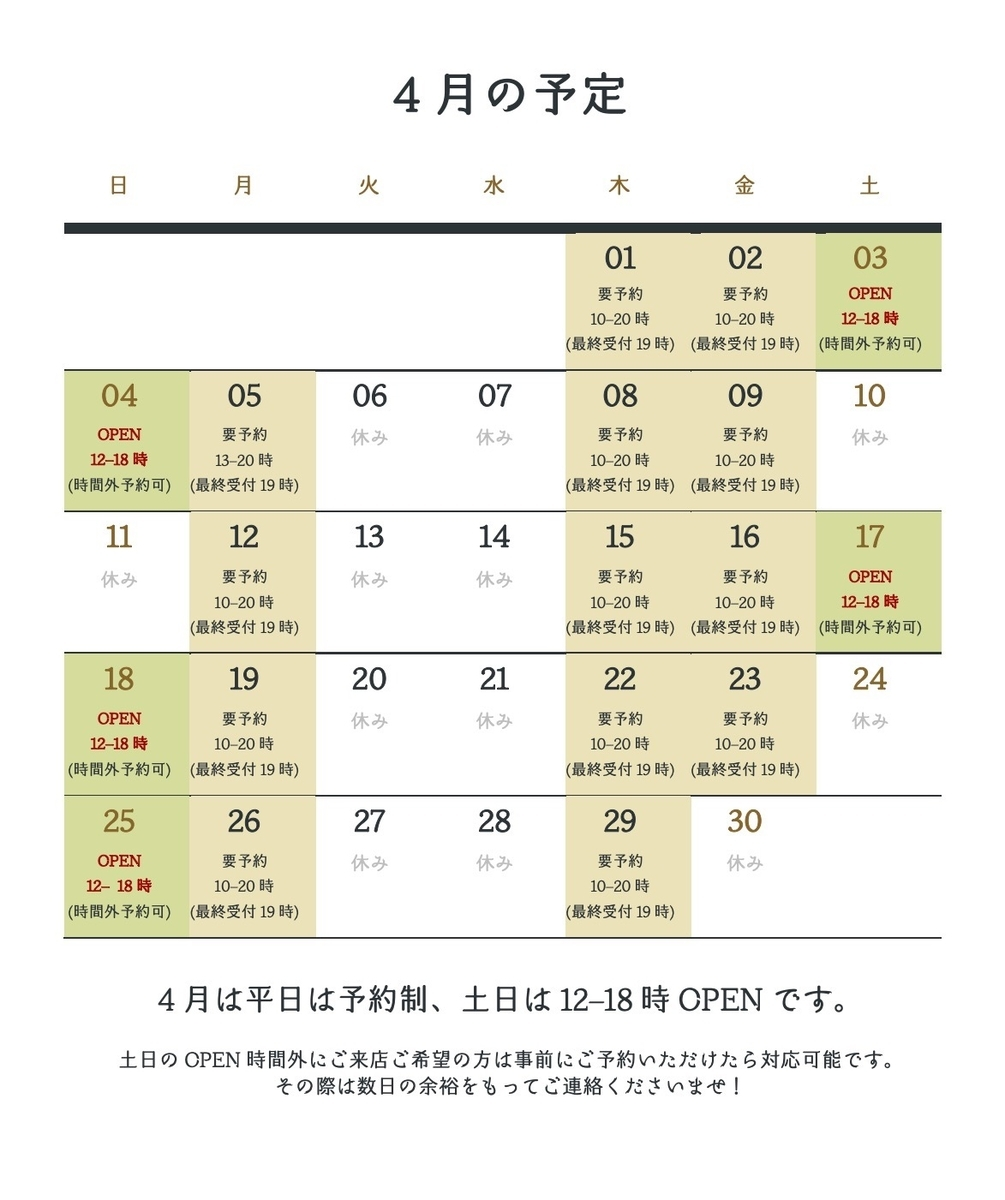 f:id:wing_kimoo:20210326130745j:plain