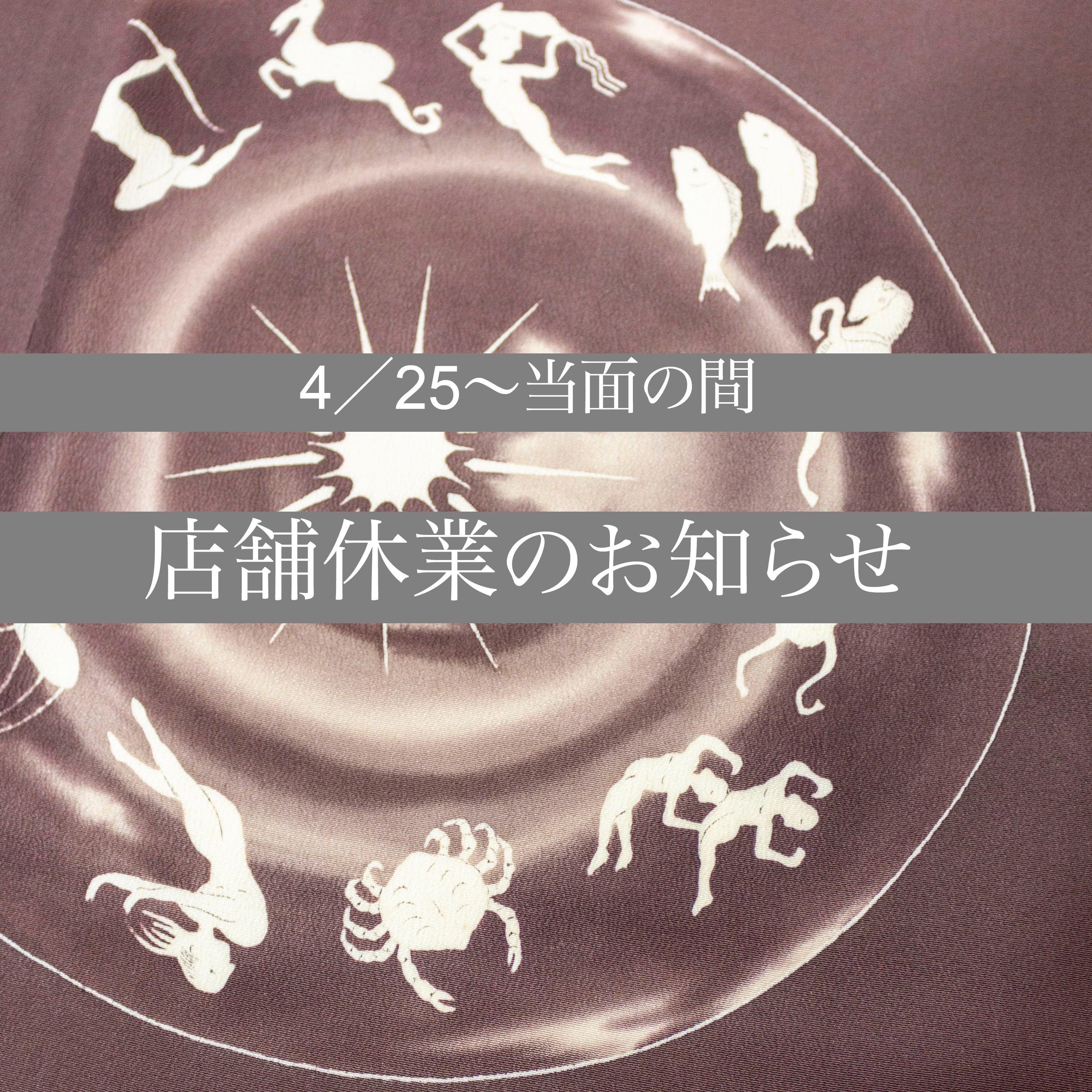 f:id:wing_kimoo:20210425192836j:image