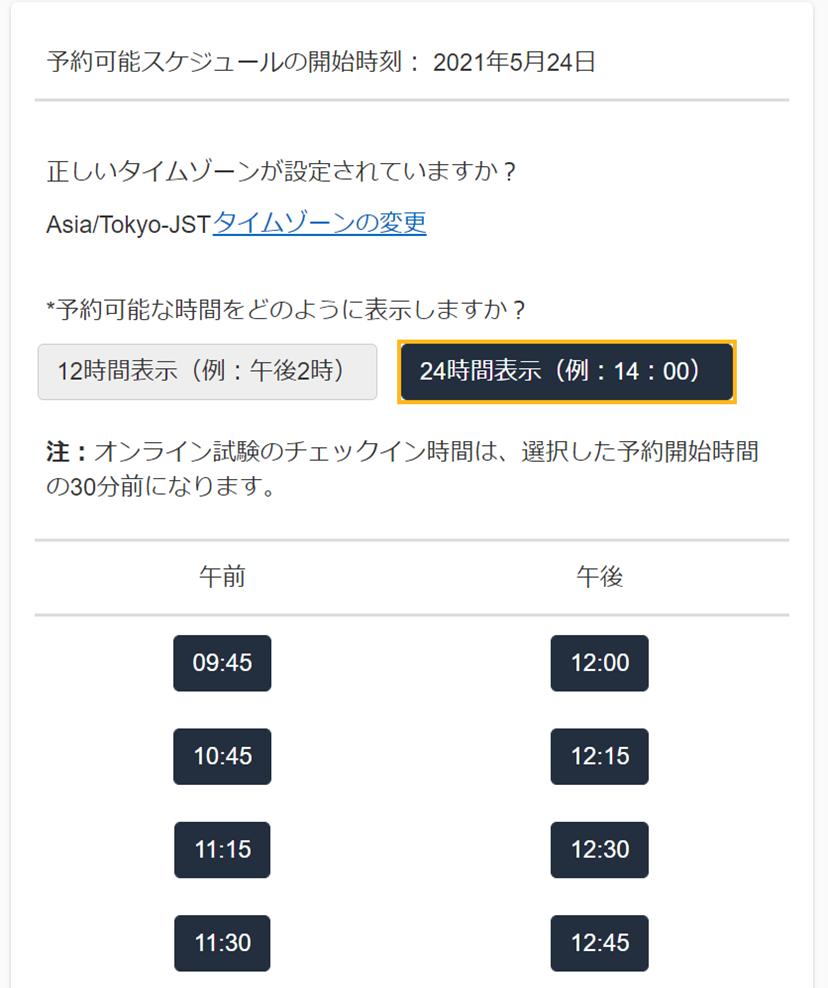 f:id:wingfair:20210525232136p:plain:w350