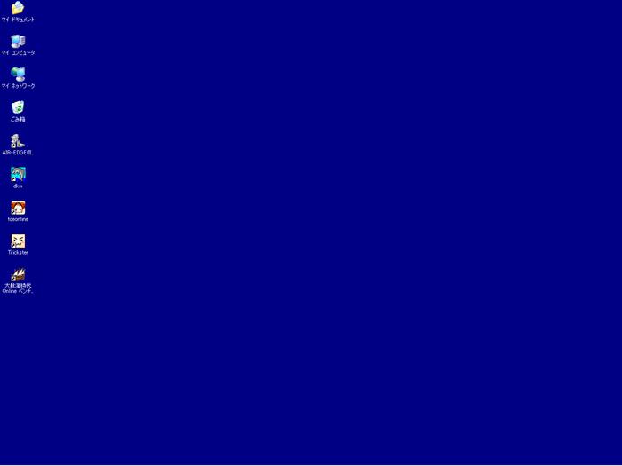 PCデスクトップ(ミニ)