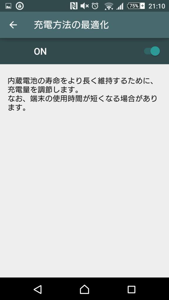 f:id:wingzone94:20160712214028p:plain