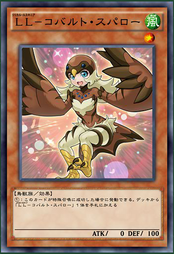 f:id:wingzone94:20160821233029p:plain