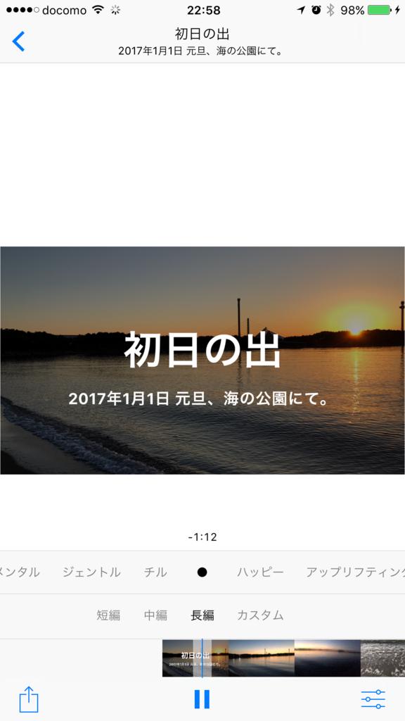 f:id:wingzone94:20170111000359p:plain