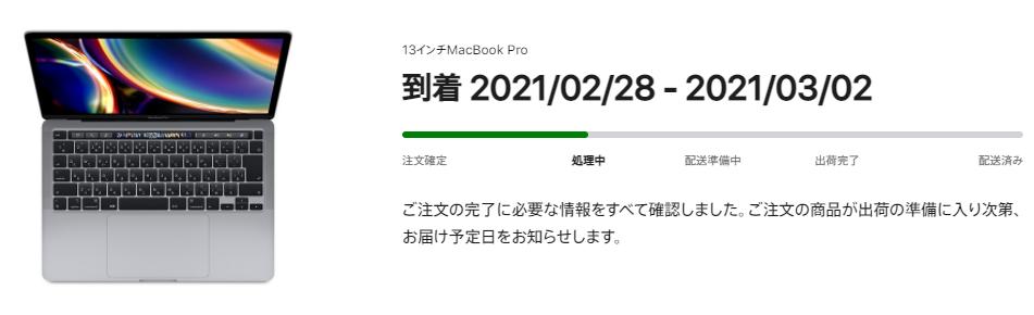 f:id:wingzone94:20210221103302p:plain