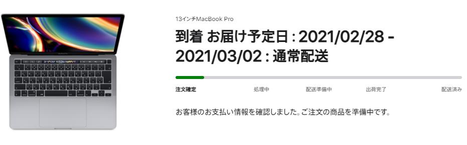 f:id:wingzone94:20210221215315p:plain