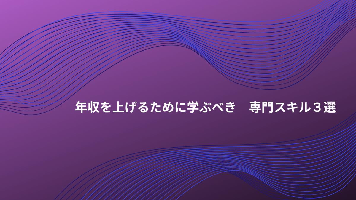 f:id:wisdom-advance:20210409000842p:plain