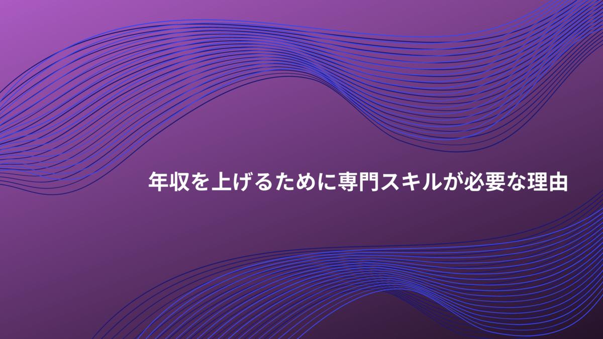 f:id:wisdom-advance:20210409000916p:plain