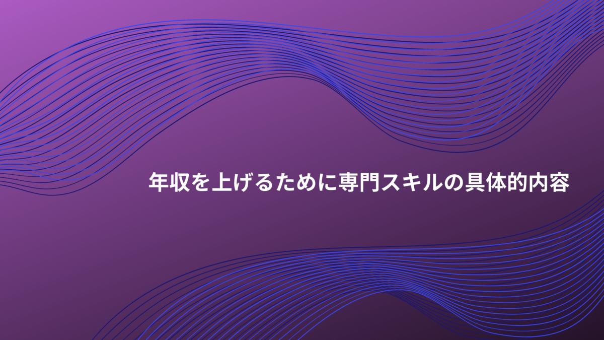 f:id:wisdom-advance:20210409000946p:plain