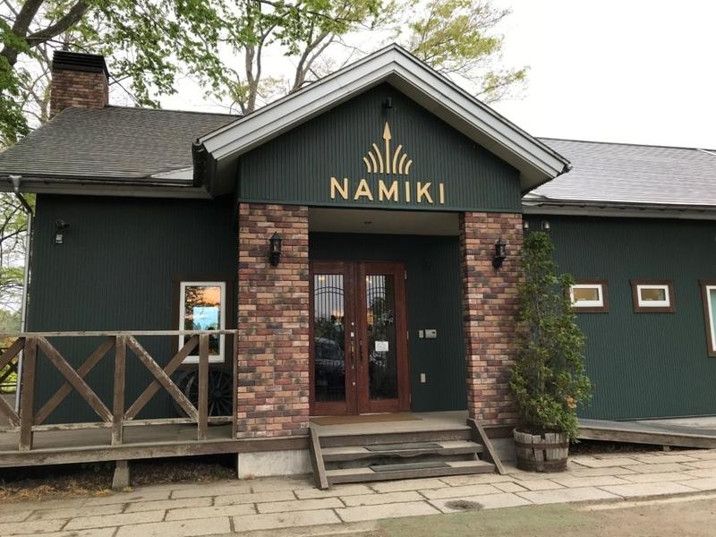 七戸町、金子ファームNAMIKI