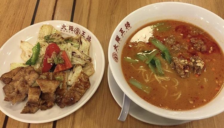 大阪王将、ステーキ回鍋肉と四川担々麺