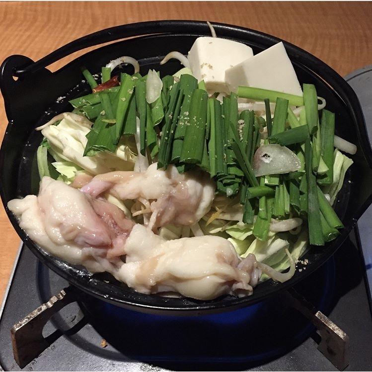 魚民、十和田稲生町店のもつ鍋