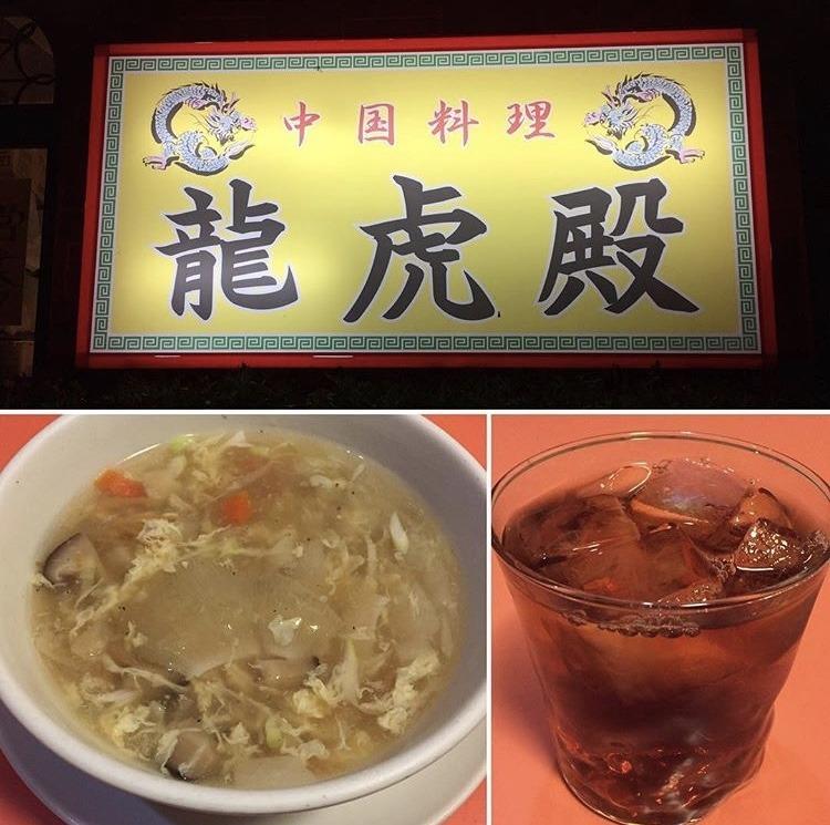 むつ市の中国料理、龍虎殿
