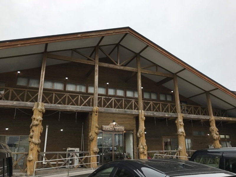 川内町のスパウッド観光ホテル