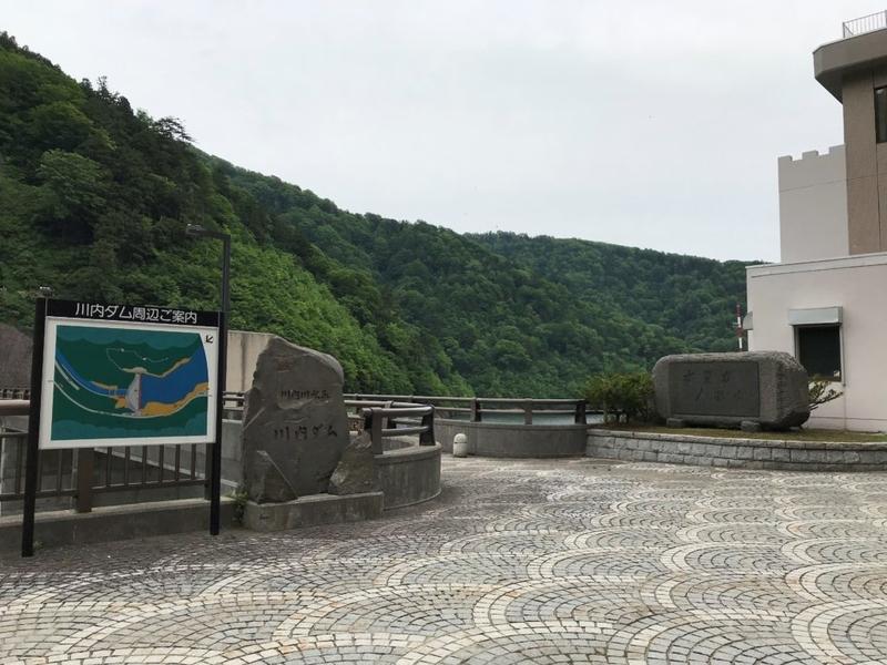 川内湖の川内ダム