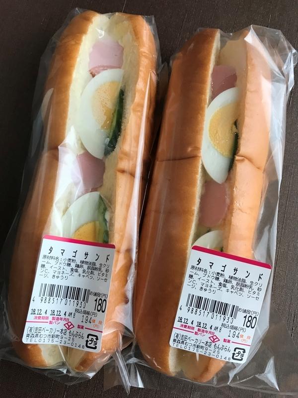 吉田ベーカリーの玉子サンド