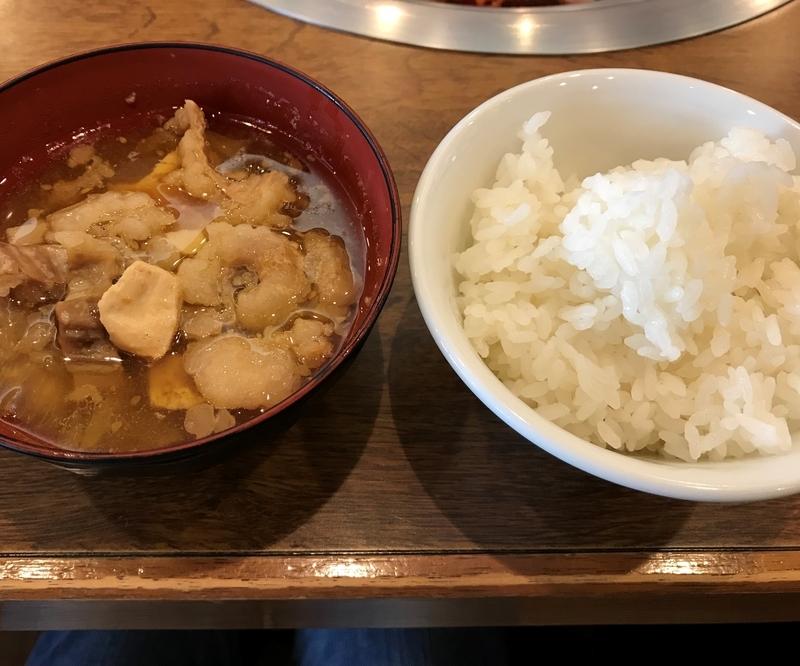 すたみな太郎の味噌もつ