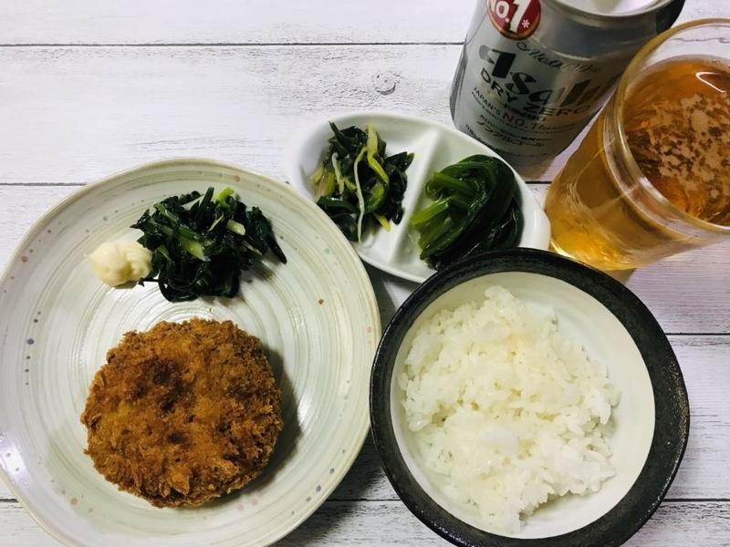 春の山菜、アサツキとアイヌネギ