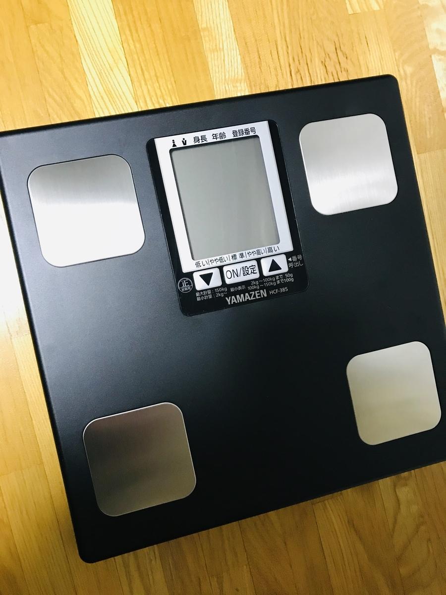 YAMAZEN 体重体組成計 品番HCF-385