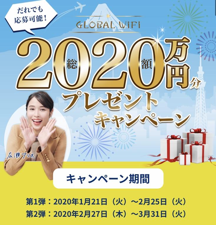 f:id:wish2019:20200127185946j:plain