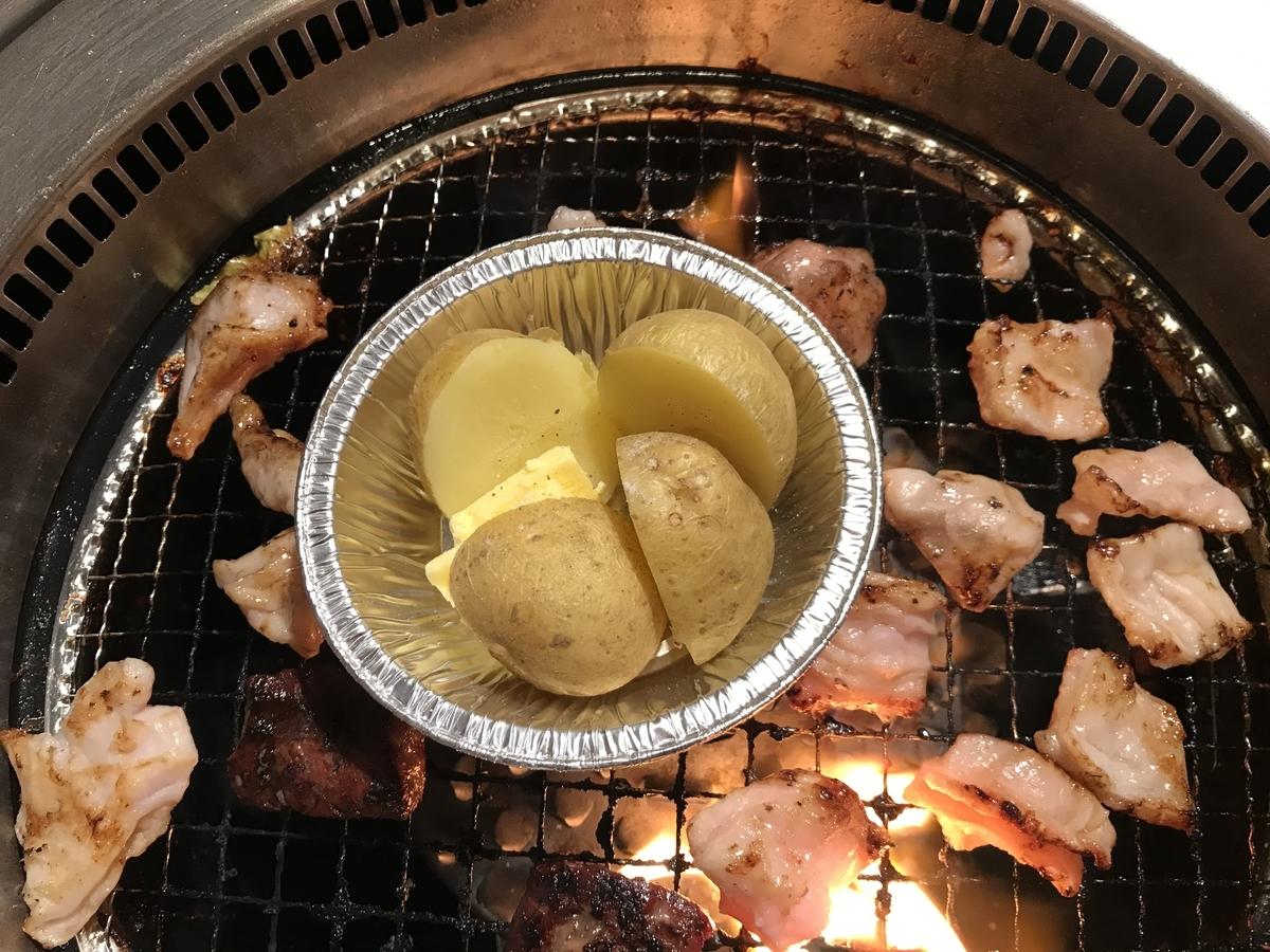 牛角の焼きじゃがバター
