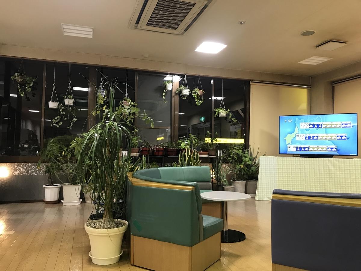 三沢空港温泉の休憩所
