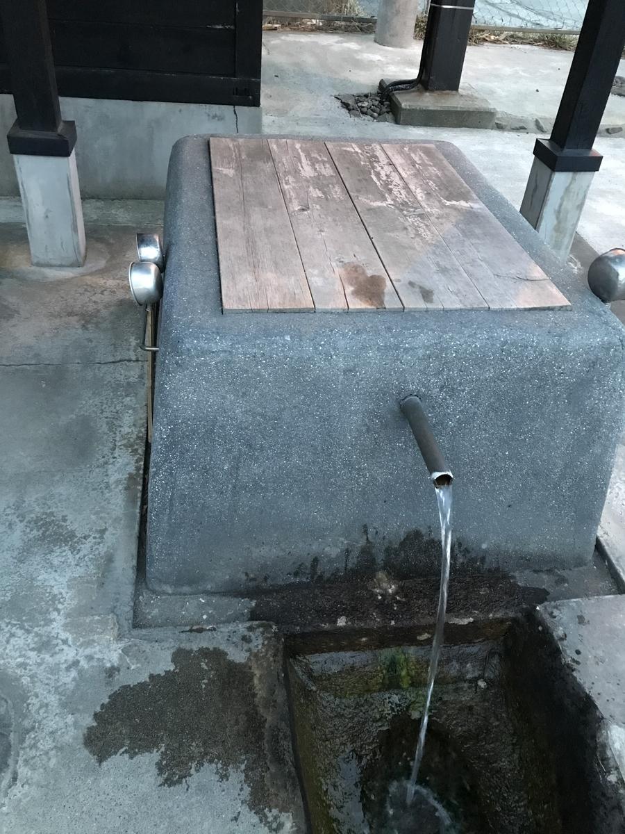 横浜町、湧水亭の湧き水