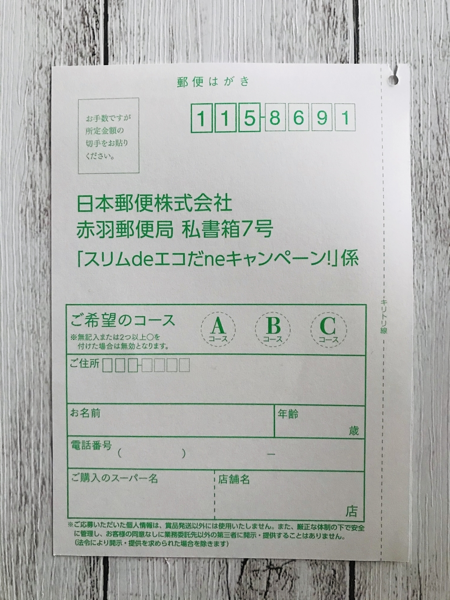 f:id:wish2019:20200326064343j:plain