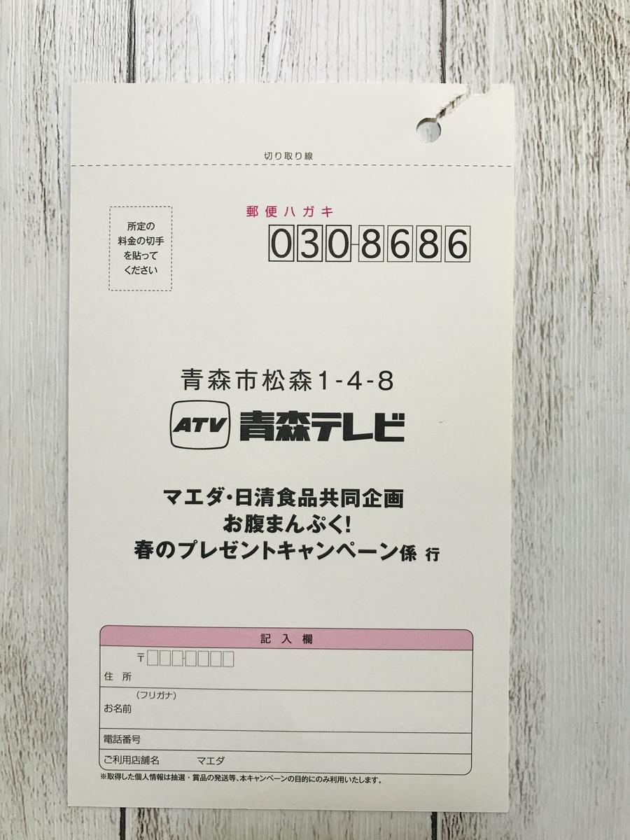 f:id:wish2019:20200326064432j:plain