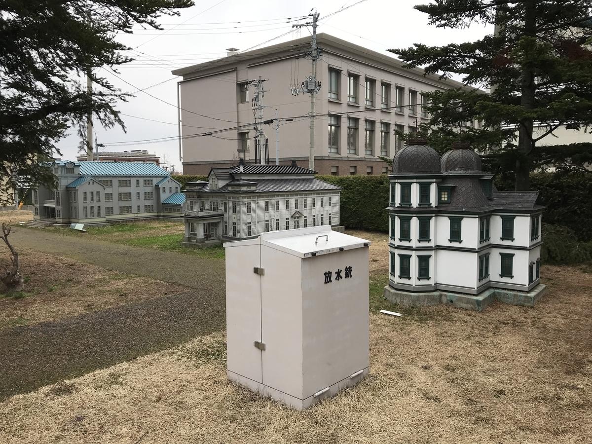 弘前市のミニチュア建造物