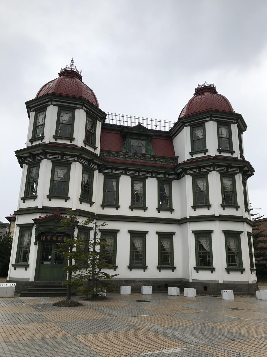 旧弘前市立図書館の外観
