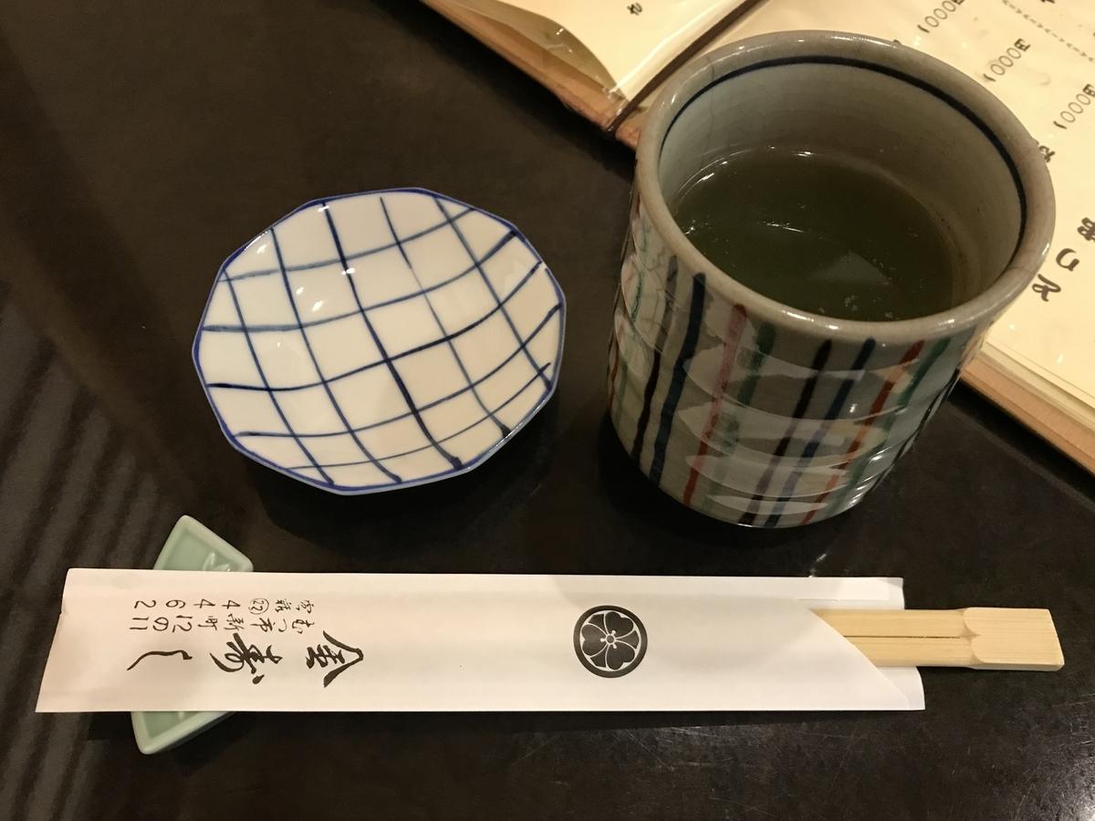 むつ市、金寿司のお茶