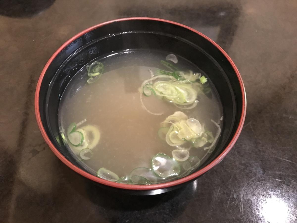 むつ市、金寿司の味噌汁