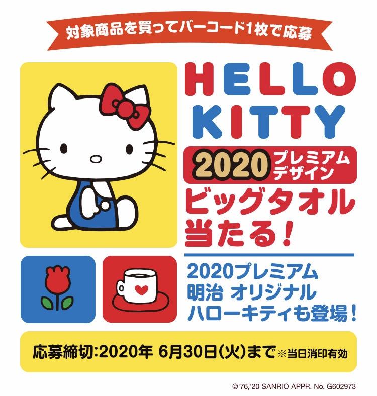 f:id:wish2019:20200412140230j:plain
