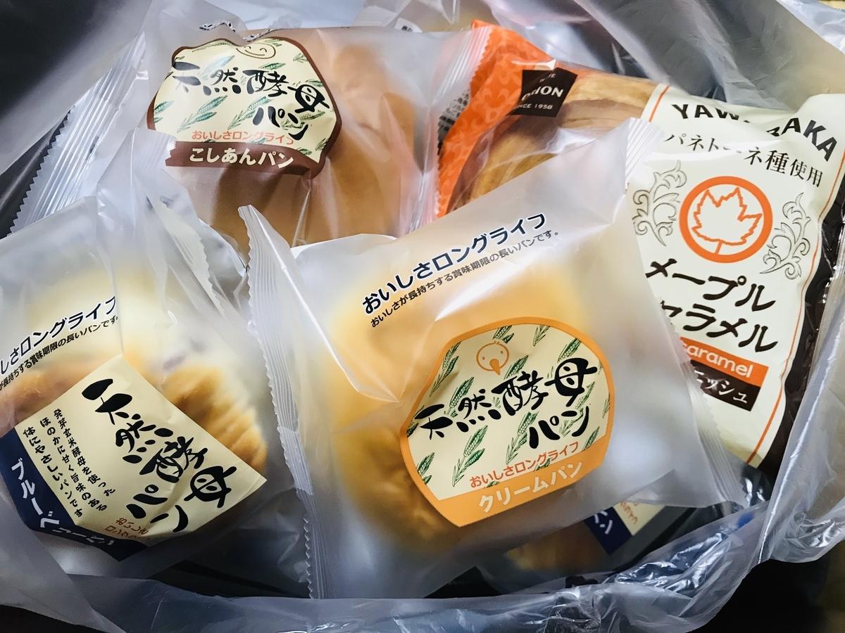 賞味期限が長い天然酵母パン