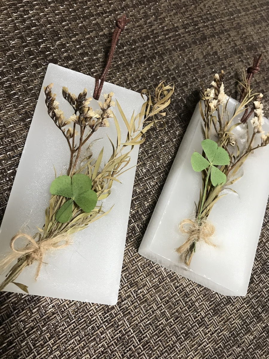 四つ葉のクローバーのアロマワックスバー