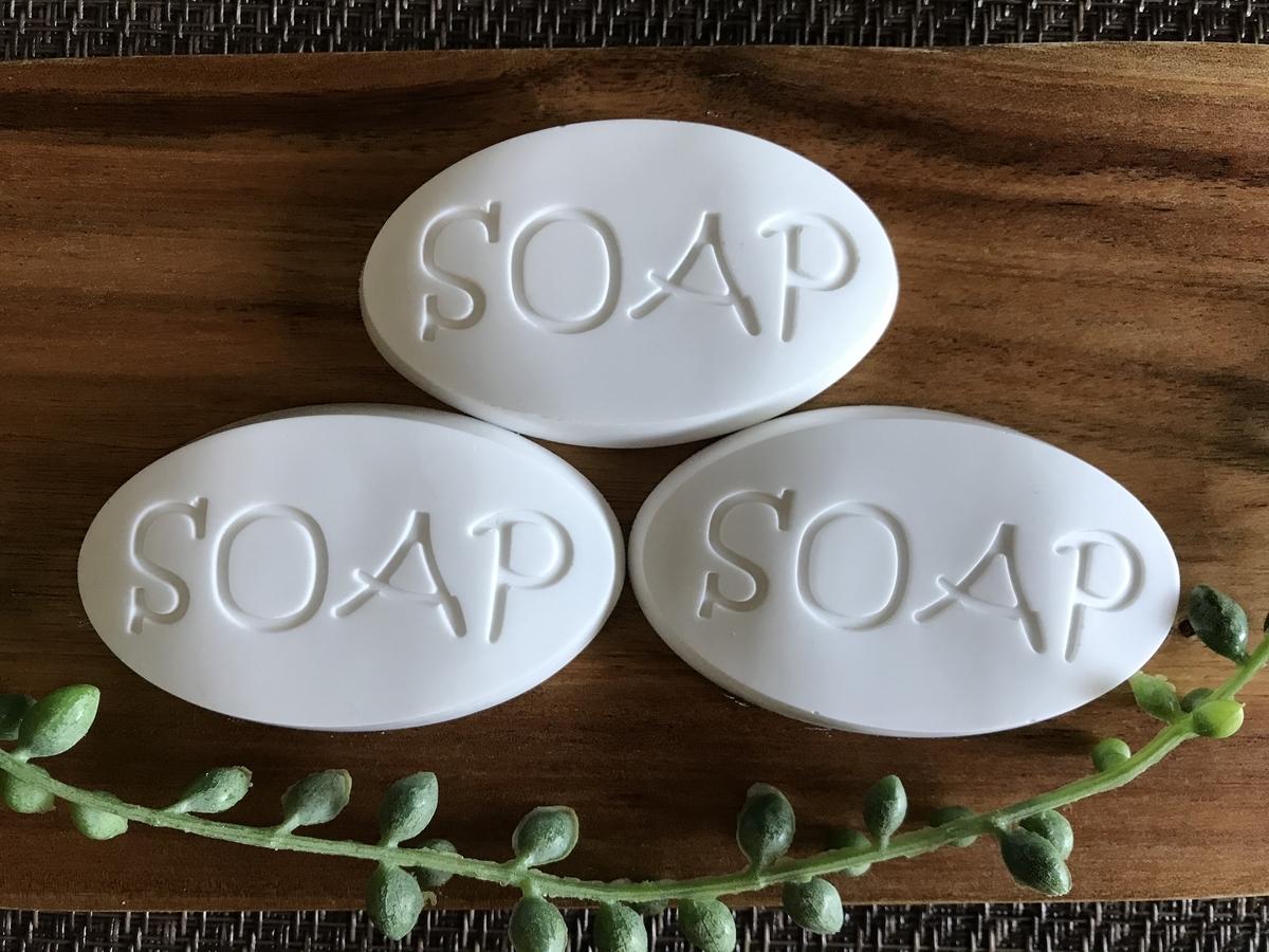 SOAPのアロマストーン
