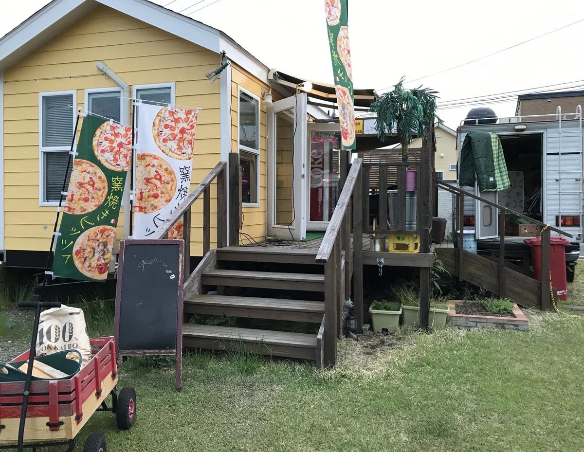 むつ市のピザ店、エルロッド