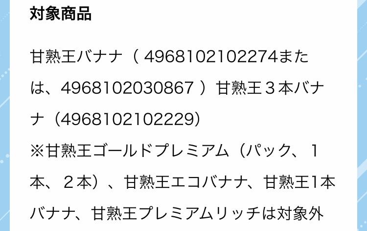 f:id:wish2019:20200607090607j:plain