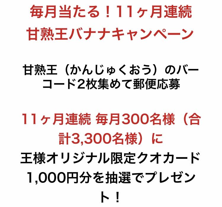 f:id:wish2019:20200607090615j:plain