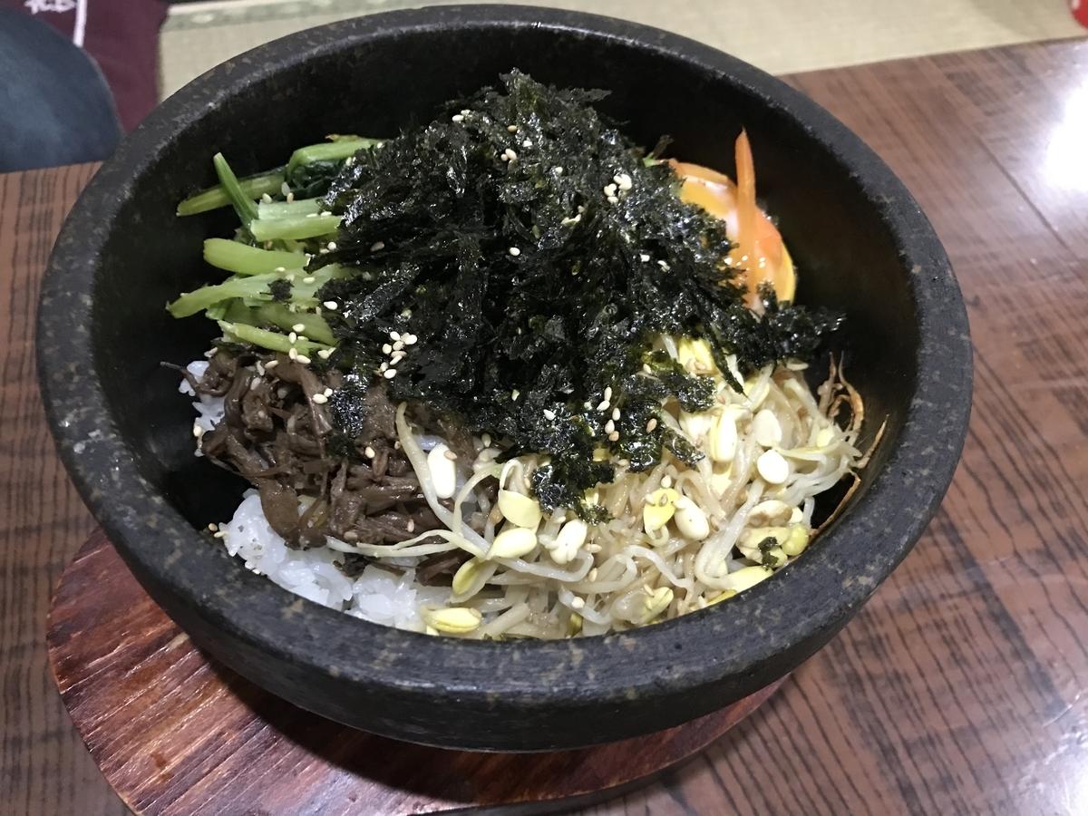 むつ市、韓国居酒屋ハンの石焼ビビンバ