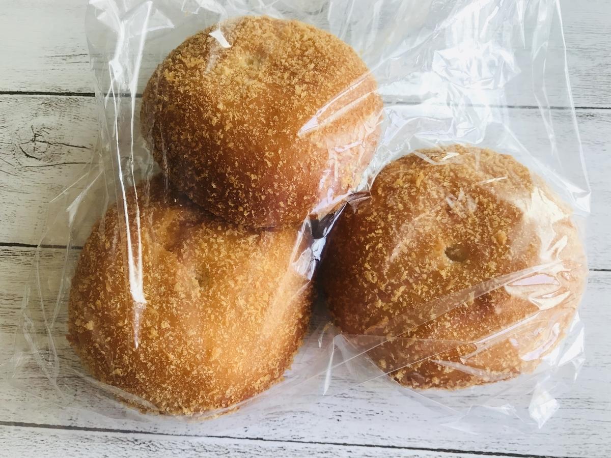むつ市、小麦幸房まちぱんのカレーパン