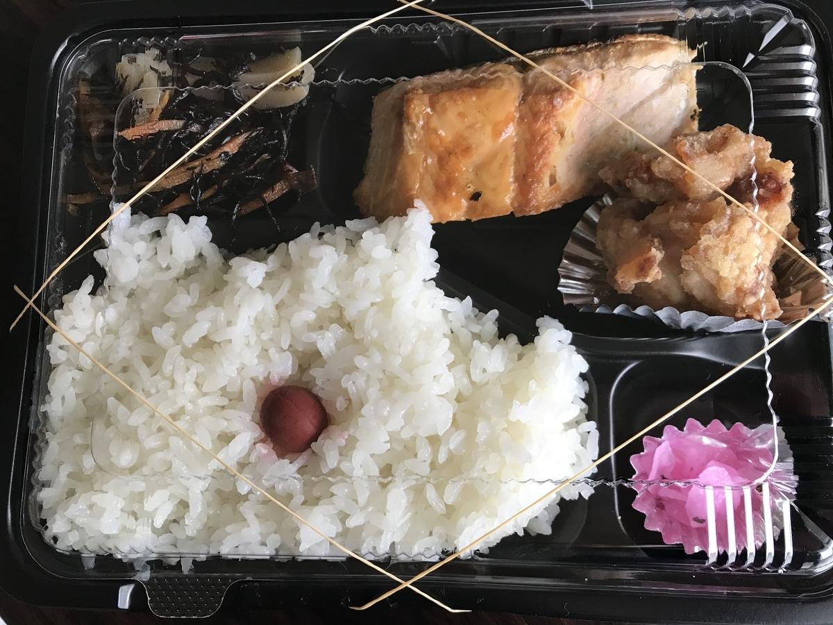 むつ市、大湊吉田ベーカリーのお弁当