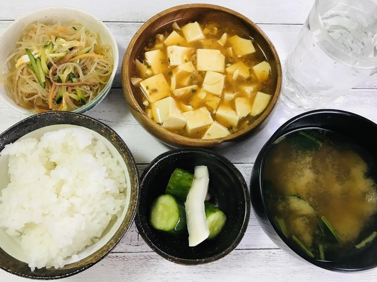 手作り麻婆豆腐定食