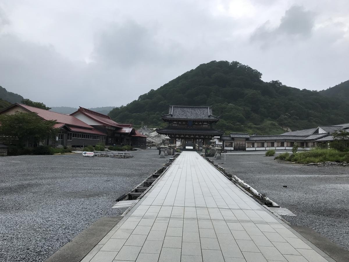 霊場恐山の入り口