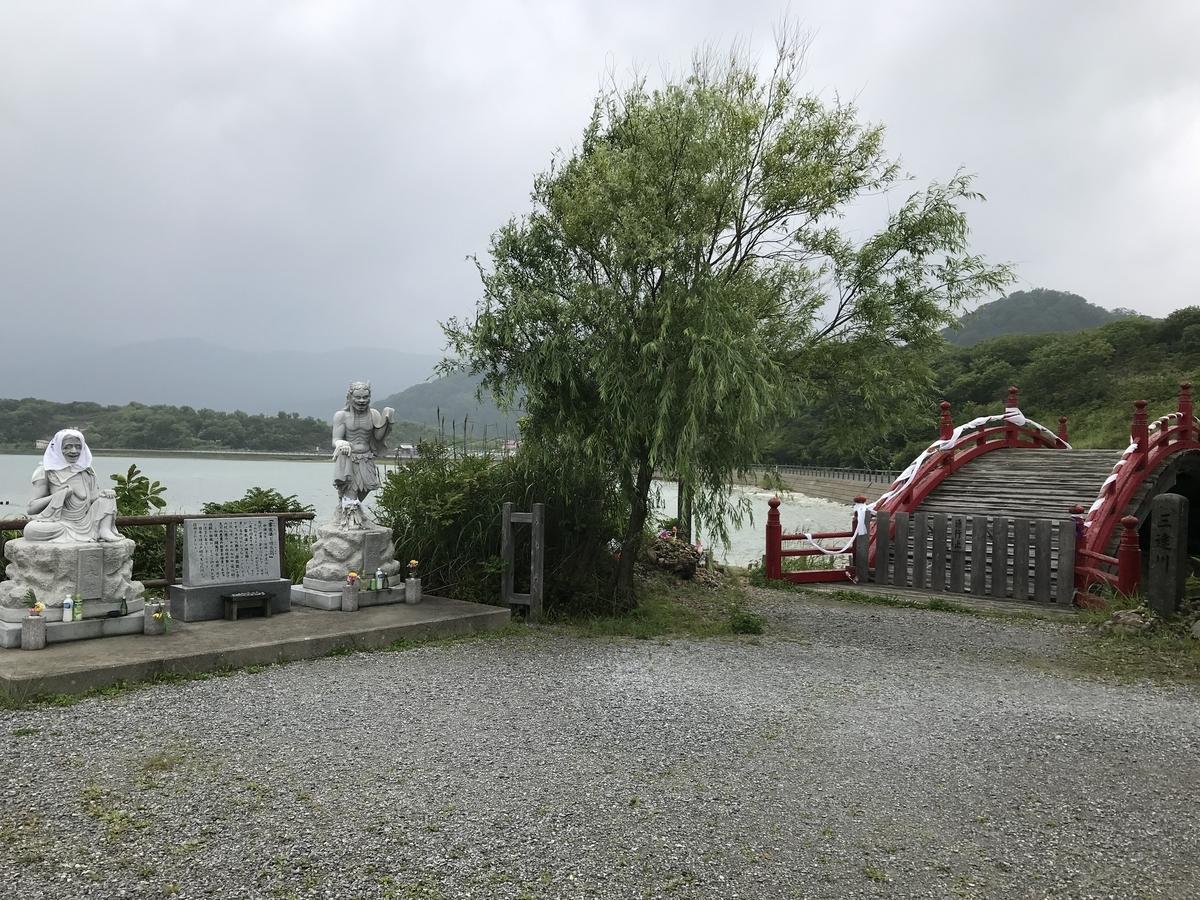 恐山の三途の川、奪衣婆と懸衣翁