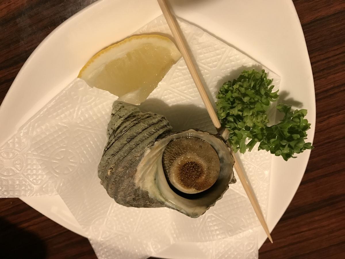 十和田市、居酒屋現代のサザエ焼き